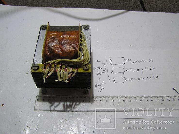 Трансформатор сетевой.