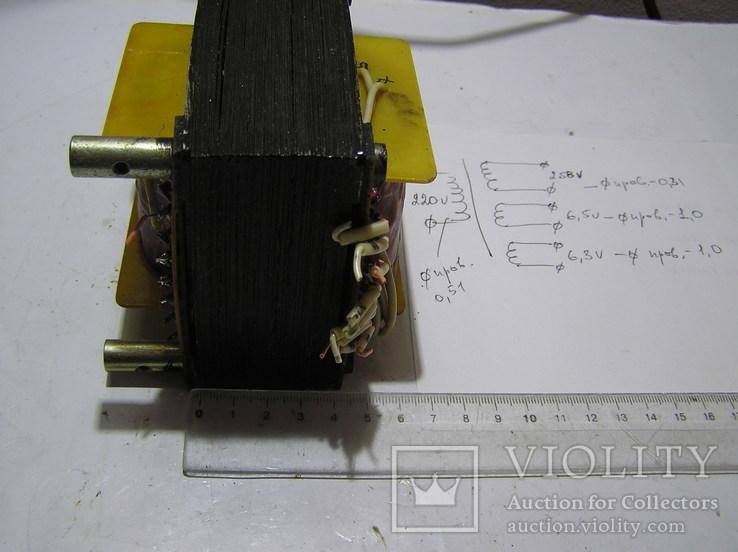 Трансформатор сетевой., фото №4