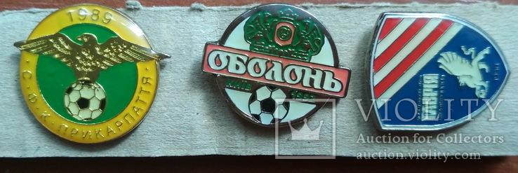 Оболонь, Таврія, Прикарпаття (футбол), фото №2