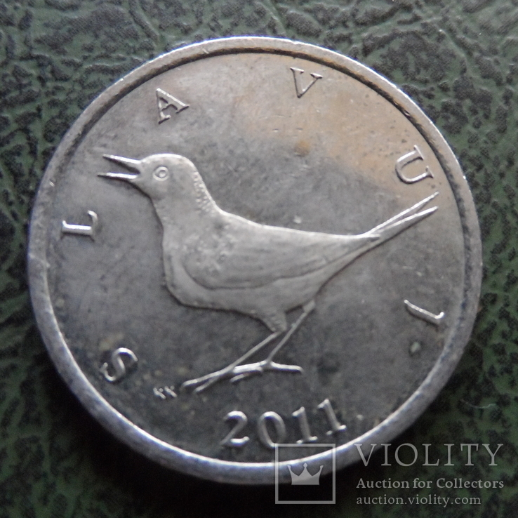 1 кун  2011  Хорватия    ($1.1.31)~, фото №2