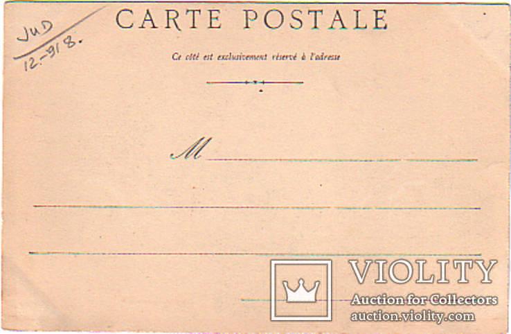 Дижон Франция Синагога  до 1917 г. оригинал, фото №3
