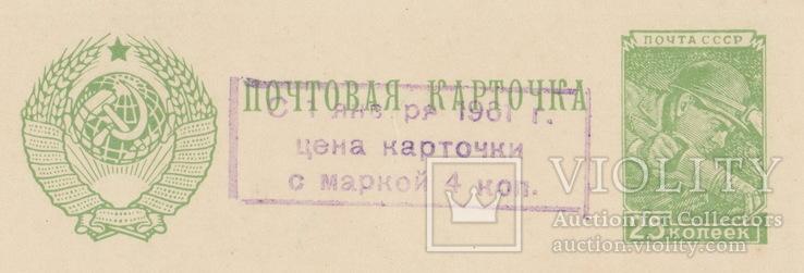 Открытка Ленинград, фото №5