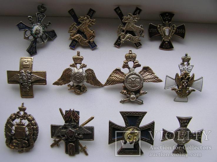 Полковые знаки КОПИИ