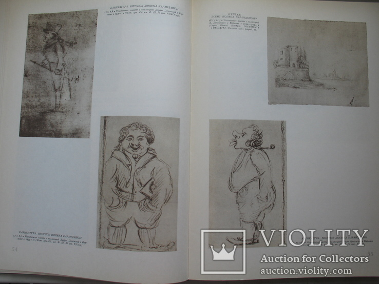 """""""Шопен на родине"""" К.Кобылянская, Краков 1956 год, фото №11"""
