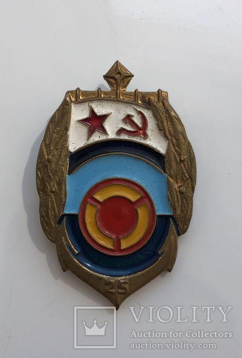 Морские знаки 3шт. в тяжёлом металле, фото №6