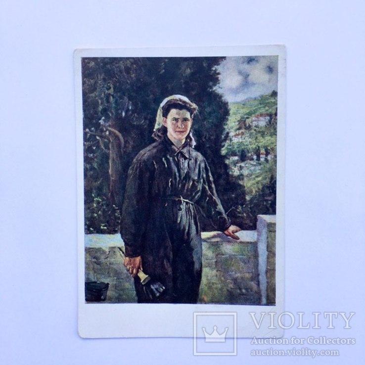 Надписями, открытка советский художник москва 1966