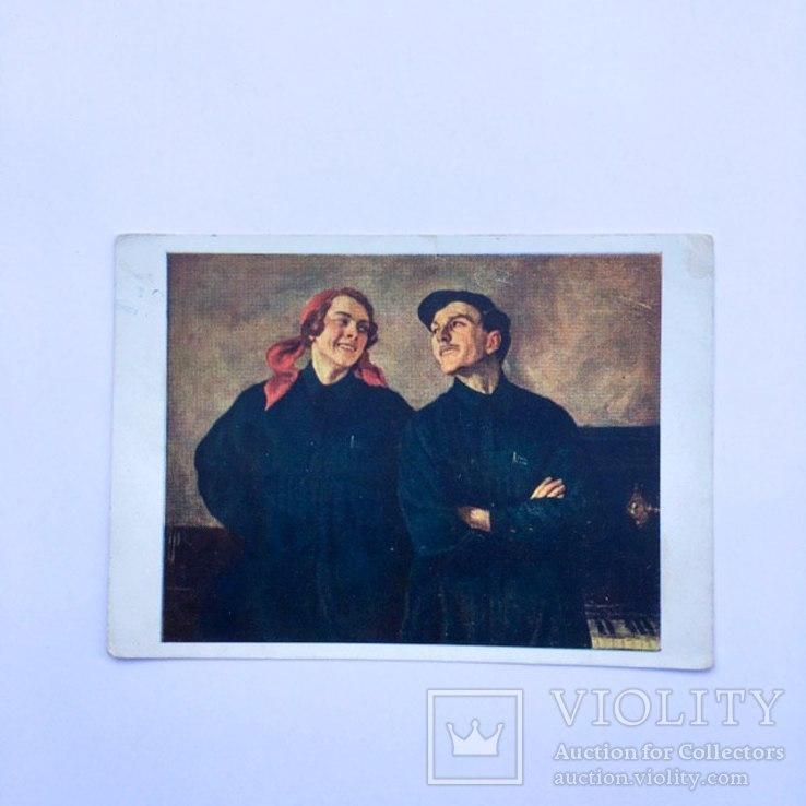 Открытка советский художник москва 1966, картинки смешные