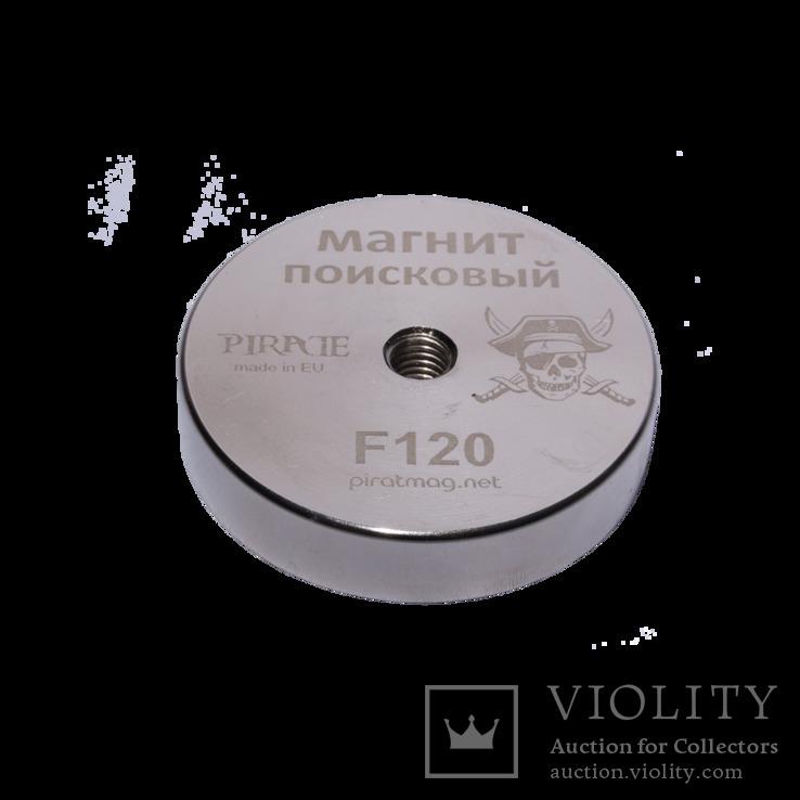 Поисковый магнит Пират F120 +Сумка для переноски магнита, фото №4