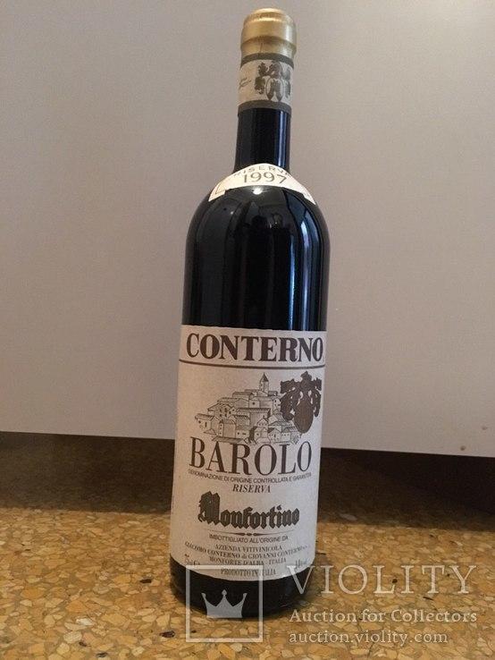 1997 Barolo Conterno Monfortino