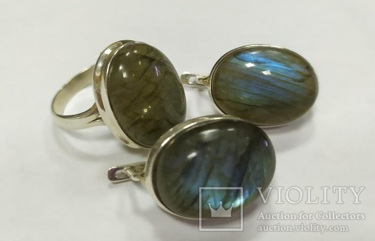 Серьги и кольцо с лабрадором. Лабрадор в серебре.