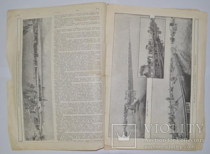 Хроники Первой Мировой войны. Нива №9. 1915 год, фото №3