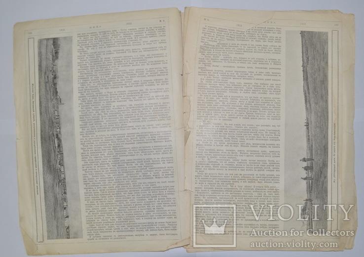 Хроники Первой Мировой войны. Нива №9. 1915 год, фото №4