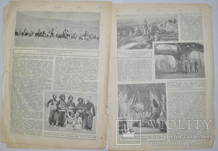 Хроники Первой Мировой войны. Нива №9. 1915 год, фото №9