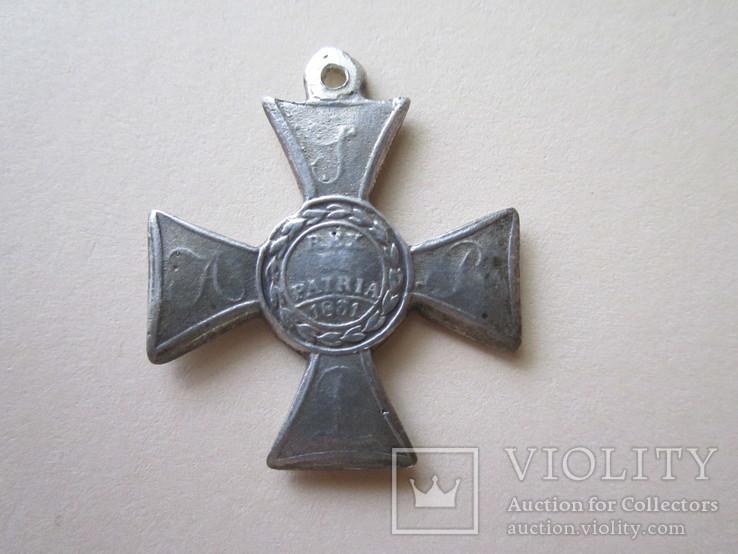 Virtuti militari Копия, фото №2