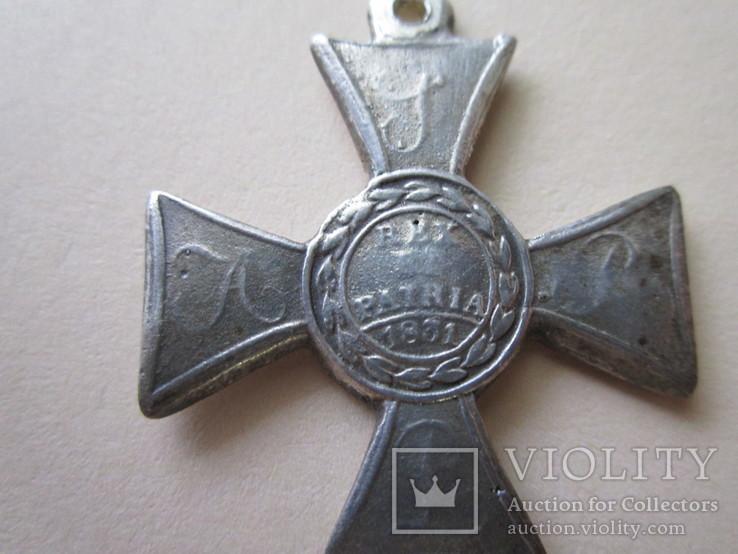 Virtuti militari Копия, фото №3