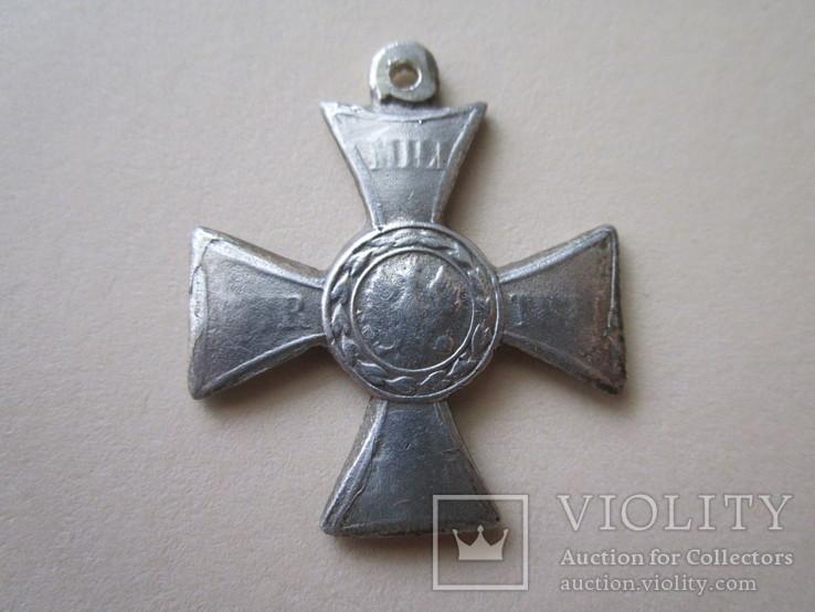 Virtuti militari Копия, фото №4