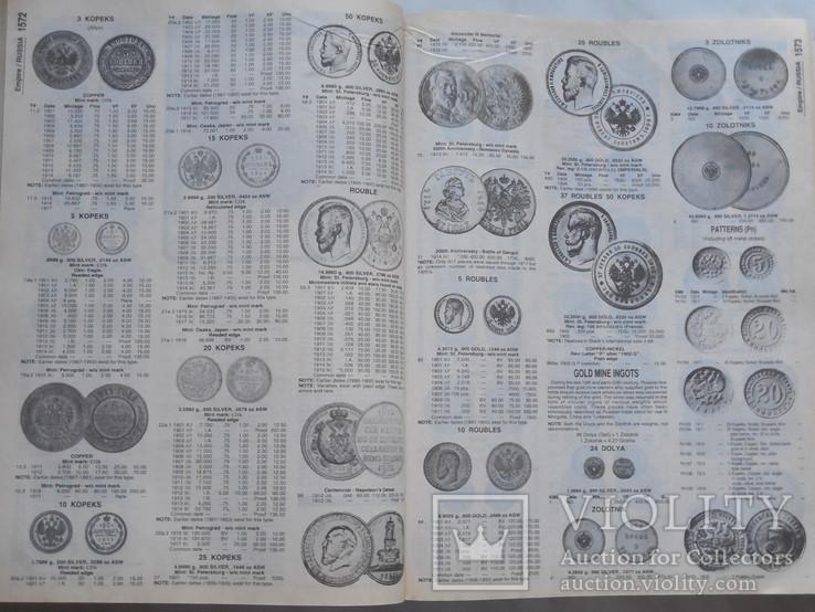 Каталог-справочник всех монет мира за период с 1901 по 2001 гг. (Более 47 000 иллюстраций), фото №7