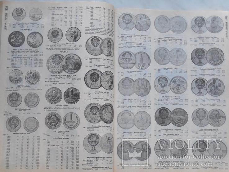 Каталог-справочник всех монет мира за период с 1901 по 2001 гг. (Более 47 000 иллюстраций), фото №8