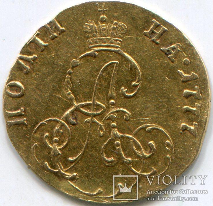 Полтина 1777 г, фото №2
