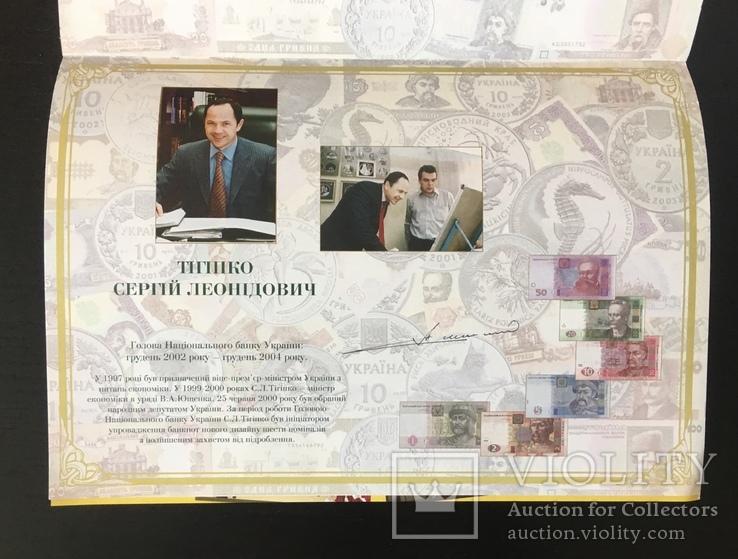 Буклет НБУ. Руководители национального банка, фото №4