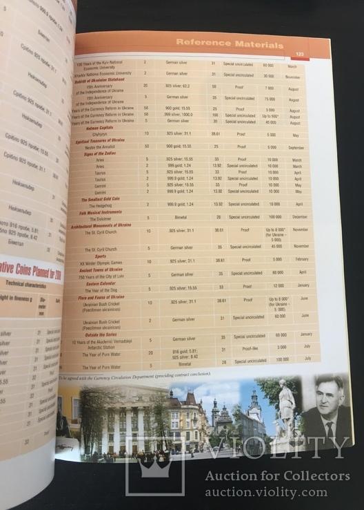 Журнал нбу. Ежегодник. Банкноты и монеты Украины. Выпуск номер 10, фото №5