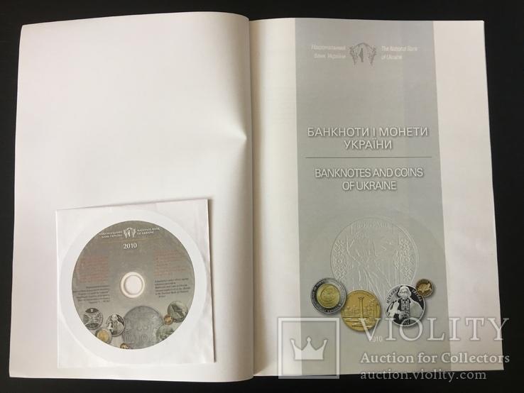 Журнал НБУ ежегодник. Банкноты и монеты Украины. Номер 14, фото №3