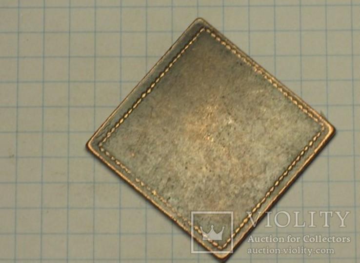 Бородовый знак 1725 копия, фото №3