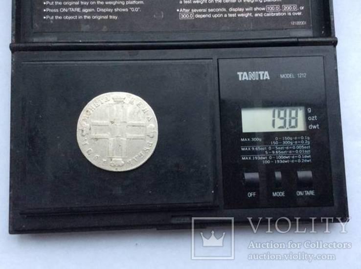 1 рубль 1801г, фото №4