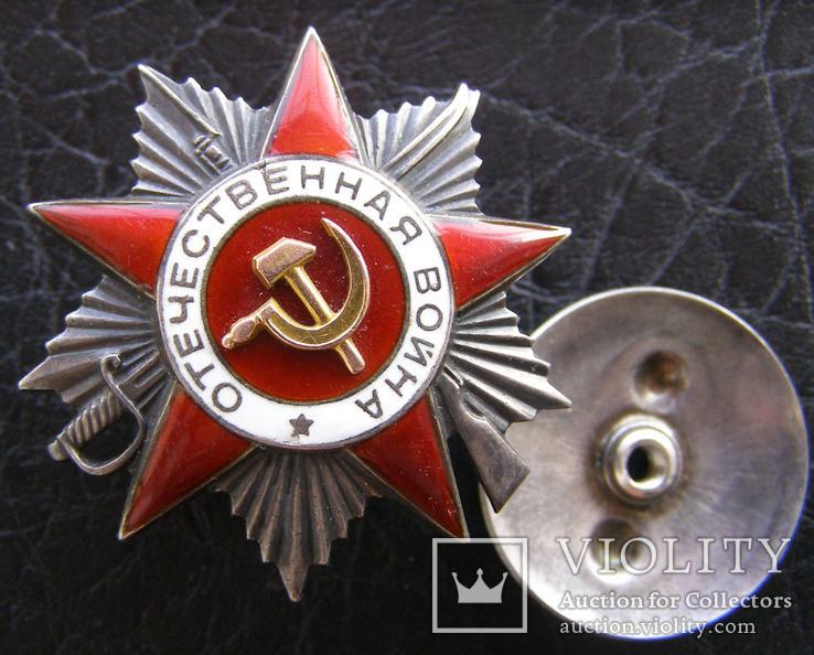 Орден Отечественной Войны боевой 155 тыс.