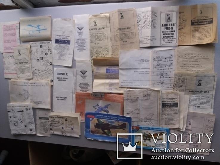 Документы  к самолетам 25 шт.