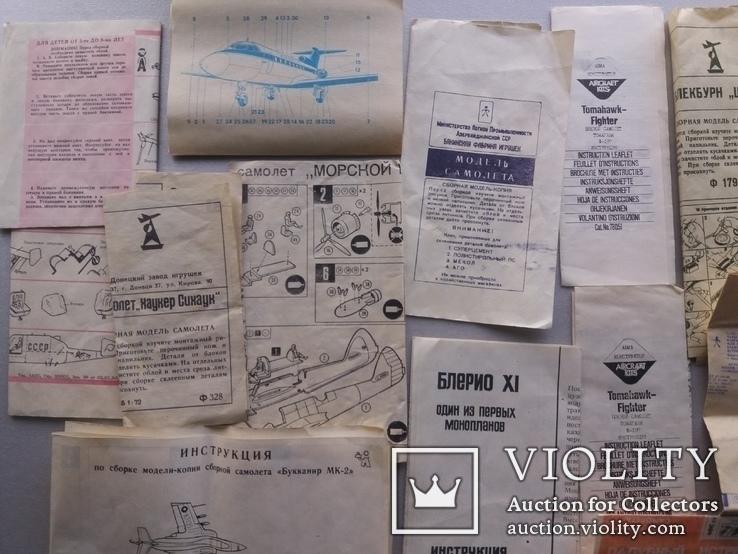 Документы  к самолетам 25 шт., фото №4