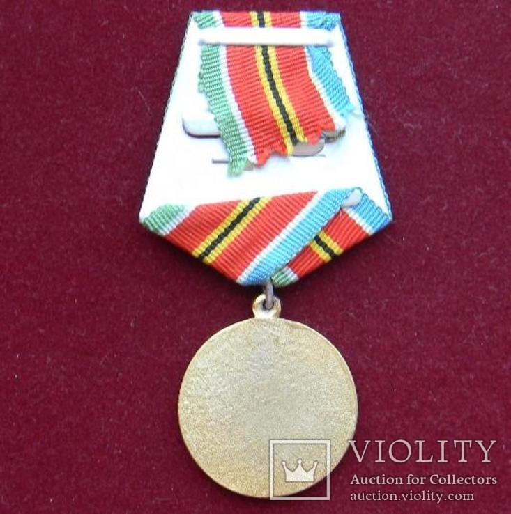 Медаль За укрепление боевого содружества . копия, фото №5