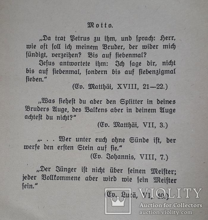 """Л.Н.Толстой """"Воскресение"""" (1924 год.На Немецком), фото №6"""