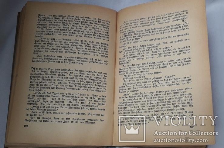 """Л.Н.Толстой """"Воскресение"""" (1924 год.На Немецком), фото №8"""