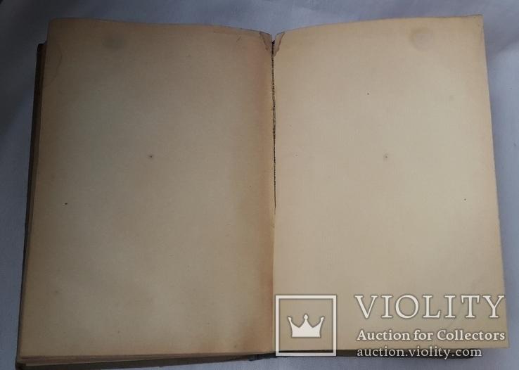 """Л.Н.Толстой """"Воскресение"""" (1924 год.На Немецком), фото №9"""