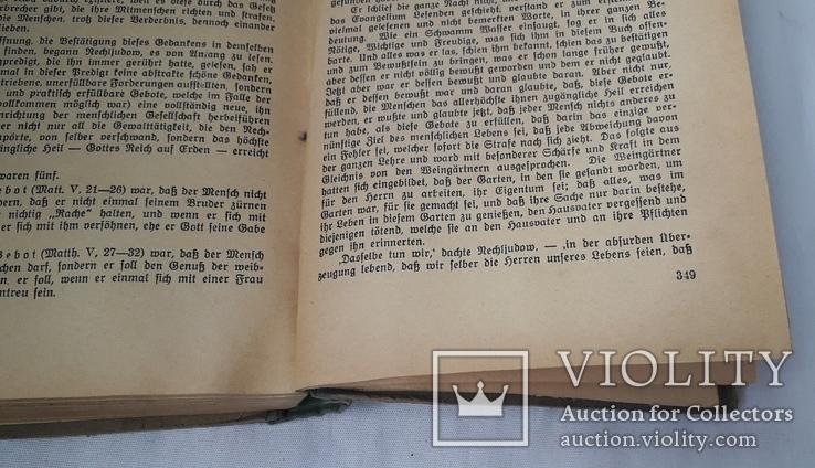 """Л.Н.Толстой """"Воскресение"""" (1924 год.На Немецком), фото №10"""