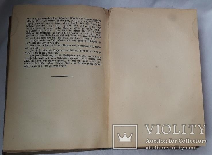 """Л.Н.Толстой """"Воскресение"""" (1924 год.На Немецком), фото №11"""
