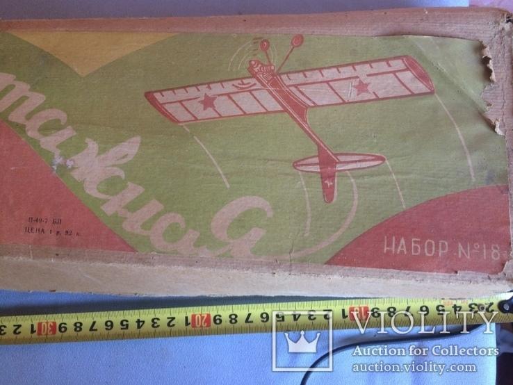 Сборная модель самолёта из дерева. Экземпляр старый, СССР, фото №3