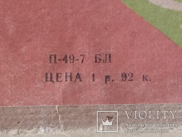 Сборная модель самолёта из дерева. Экземпляр старый, СССР, фото №6