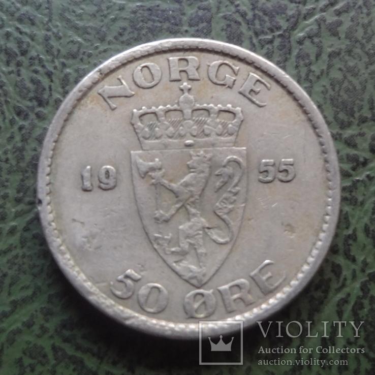 50 эре 1955  Норвегия    ($1.2.2) ~, фото №2
