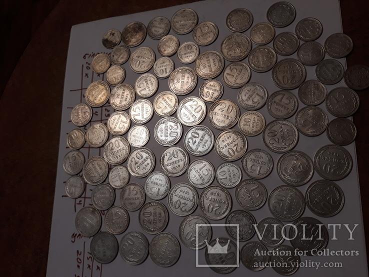 монет 107 шт., фото №6