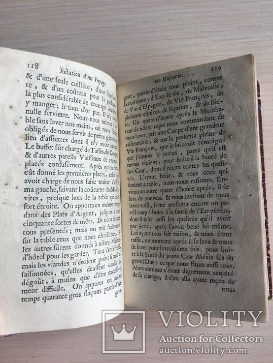 1688 Путешествие в Московию к Царю Алексею Михайловичу, фото №5