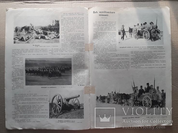 1915 г. Генерал Брусилов взявший город Галич