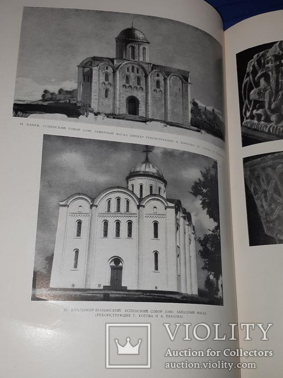 1954 Архитектура Украины 35х27 см, фото №3