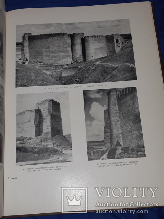 1954 Архитектура Украины 35х27 см, фото №9