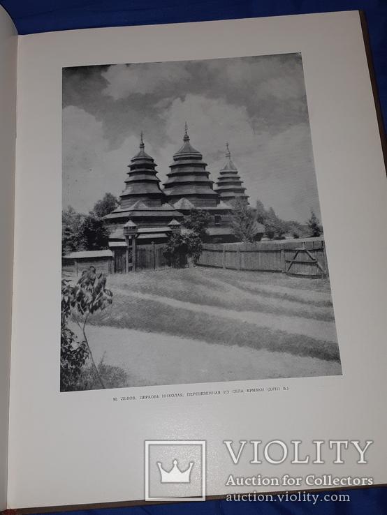 1954 Архитектура Украины 35х27 см, фото №10