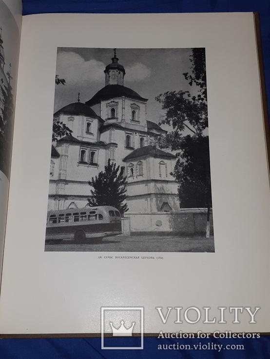 1954 Архитектура Украины 35х27 см, фото №12