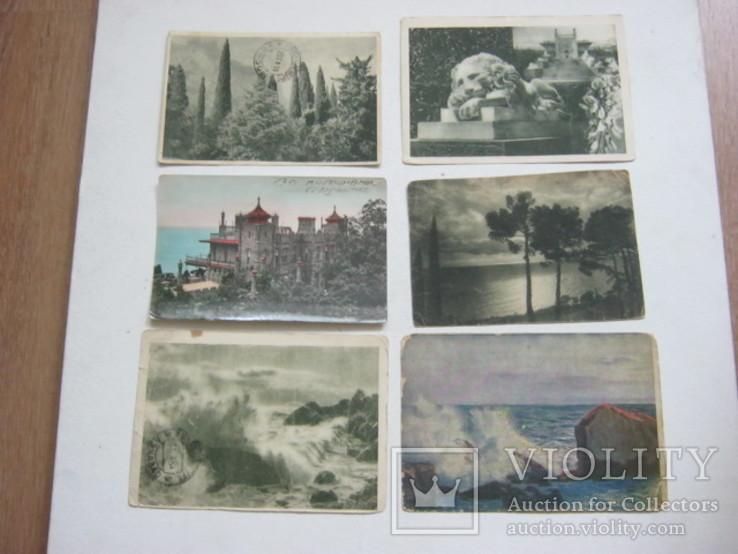 сможете совершить виды крыма старинные открытки хороша для