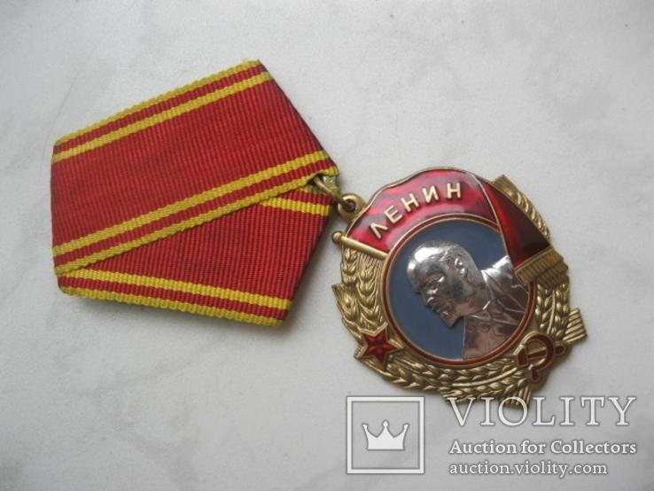 Орден Ленина-Копия