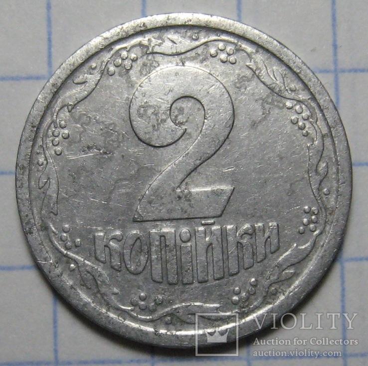 2 копейки 1994 - 2(10к.)АА